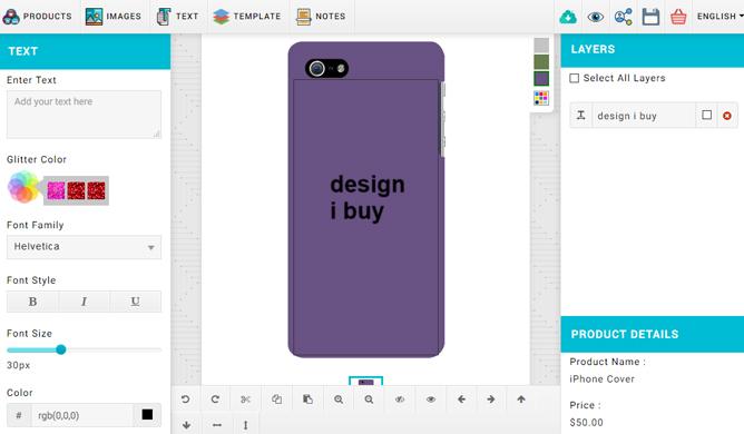 Mobile Skin Design Software